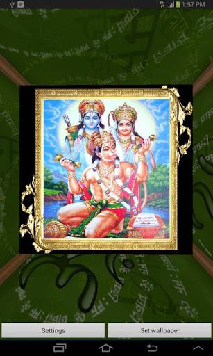 3D Lord Ram Live Wallpaper 2.3 screenshots 5