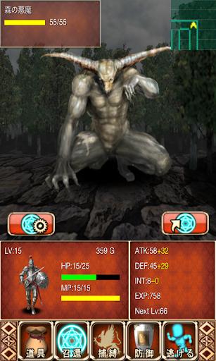 RPG迷宮の覇者-無料