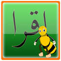 bee learning iqra free icon