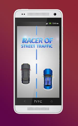 Racer of Street Traffic
