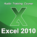 Аудиокурс Microsoft Excel 2010