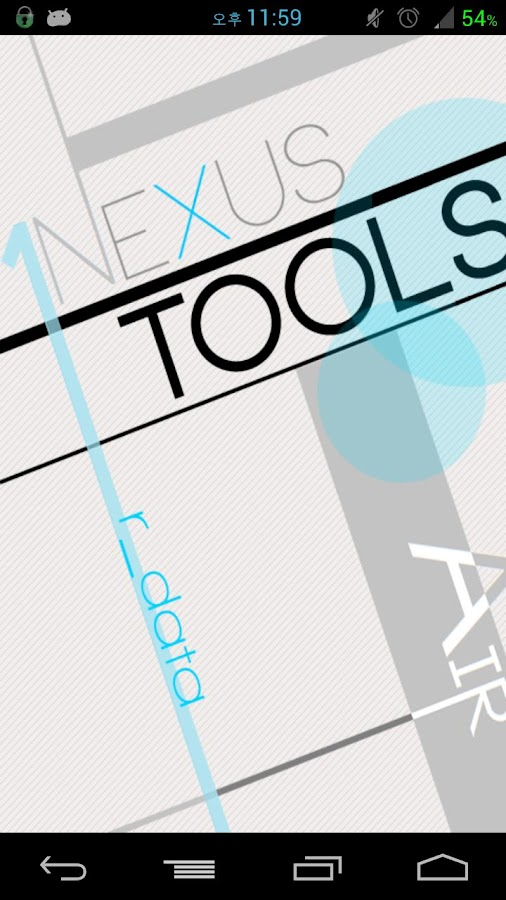 Nexus Tools::넥서스 툴즈 - screenshot