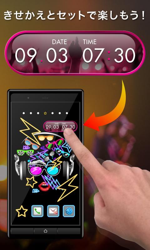 Clock Widget-MUSIC ART- screenshot