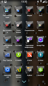 Elixir Theme for Next Launcher v1.0