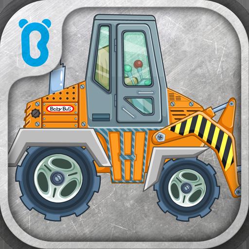 酷玩工程車-寶寶巴士 LOGO-APP點子