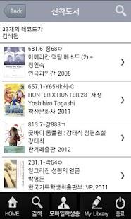 동아방송예술대학교 학술정보원 - screenshot thumbnail