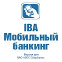 IBA MB ОАО «БПС-Сбербанк» icon