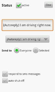 Text Answering Machine