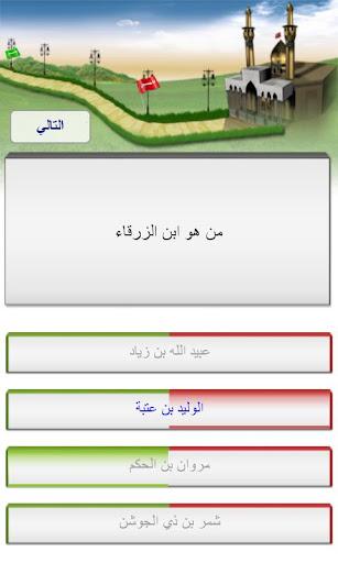 玩教育App|مشّاية免費|APP試玩