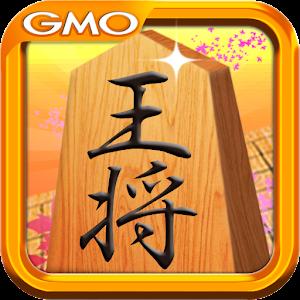 華の将棋(無料) for PC and MAC