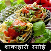 vegetarian recipes in hindi