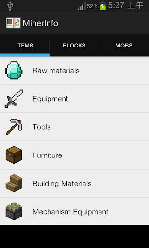 MinerInfo - Crafting Handbook