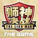 The Lion Men icon