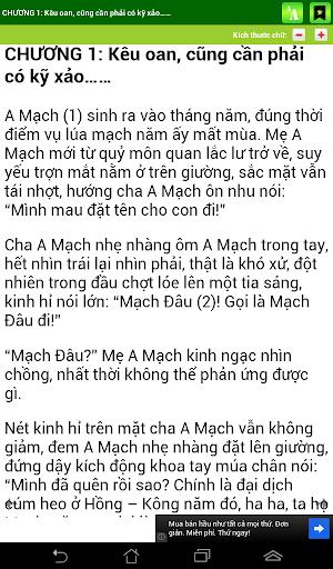 玩書籍App|A Mạch Tòng Quân - full免費|APP試玩