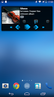 eXTreme skin for widg PowerAmp - screenshot thumbnail