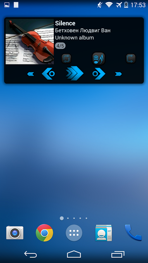 eXTreme skin for widg PowerAmp - screenshot