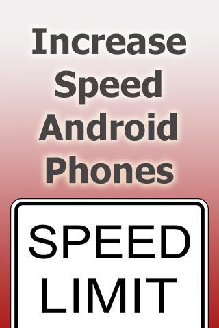 提高速度的Android手機
