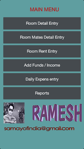 ROOM RENT SHARE