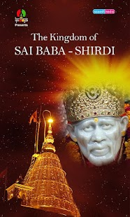 The Kingdom of SAI BABA-SHIRDI - screenshot thumbnail