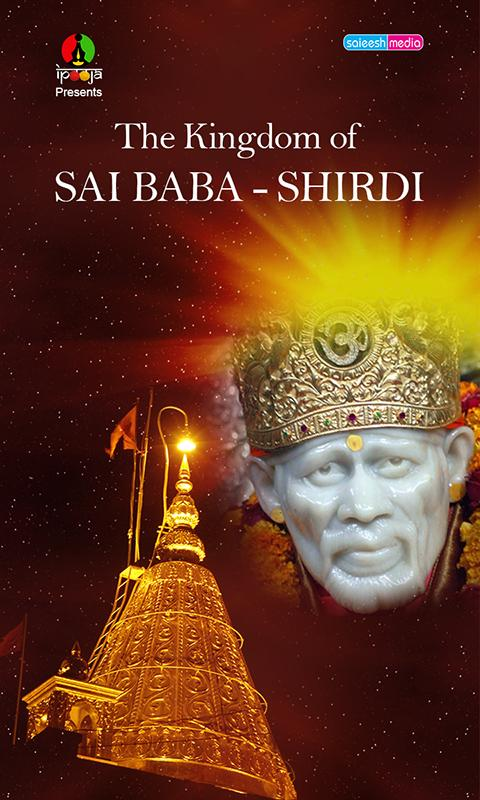 The Kingdom of SAI BABA-SHIRDI - screenshot