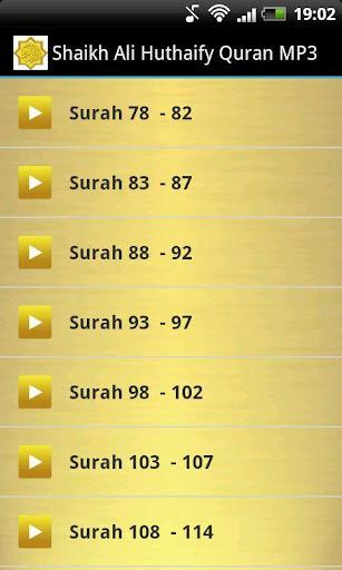 Shaikh Ali Huthaify Quran MP3