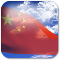 3D China Flag + icon