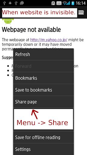 Invisible Website Viewer 1.1 Windows u7528 1