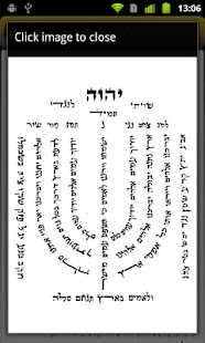 OKtm Siddur Ari - screenshot thumbnail