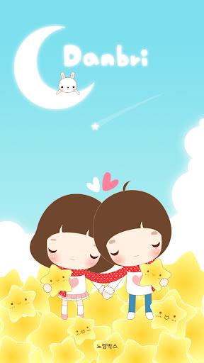 노랑박스 단바리 별빛 카카오톡 테마