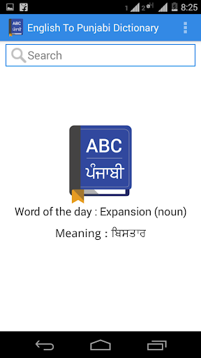 English Punjabi Dictionary 1 0 Apk Download - com avika