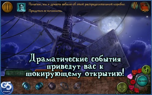 Записки призрака (Full) Screenshot