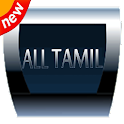 All Tamil icon