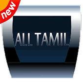 All Tamil