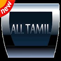 All Tamil 1.1