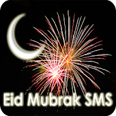 Eid Mubarak SMS Greetings