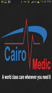 Cairo Medic screenshot