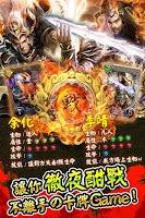 Screenshot of 神魔志—不刪檔封測