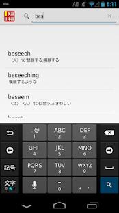 Amazon.co.jp 売れ筋ランキング: 英和辞典 の中で最も人気のある商品です