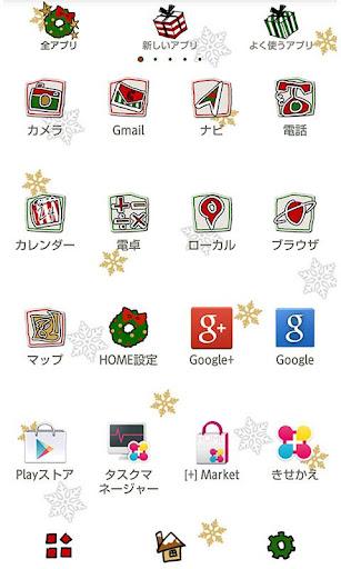 Christmas Very Merry Christmas 1.0 Windows u7528 2