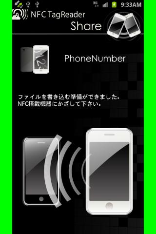 NFC TagReader- screenshot