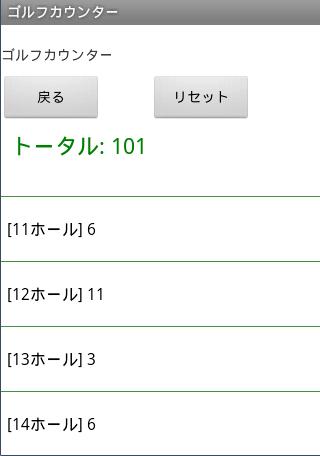u30b4u30ebu30d5u30abu30a6u30f3u30bfu30fc 1.10 Windows u7528 2