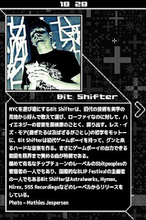Blip Festival Tokyo- screenshot thumbnail