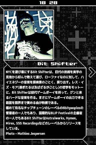 Blip Festival Tokyo- screenshot