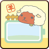 KAPIBARA-SAN Battery Widget09