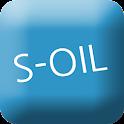 S-Oil 주식톡 icon