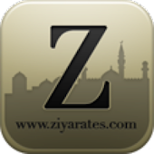 Ziyarates - Hajj and Umrah