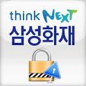 삼성화재 인증센터 icon
