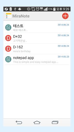 ミラノート - メモ帳 メモウィジェット ノートアプリ