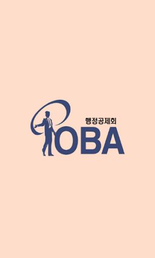 행정공제회 소셜어플