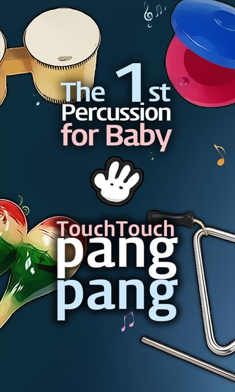 PangPang[Percussion for baby] - screenshot